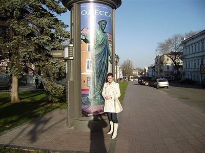 Irina2906.jpg