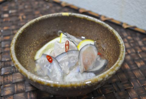 氷頭レモン