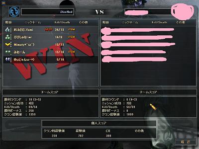 2013-02-08 15-20-10 5回戦目