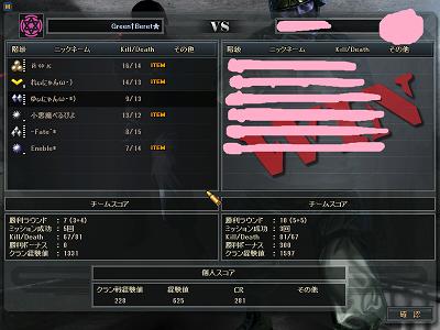 2013-02-11 23-50-38 3回戦目