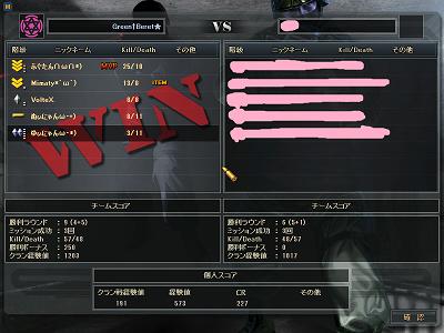 2013-02-12 16-38-13 3回戦目
