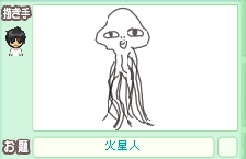 Baidu IME_2013-2-12_17-58-59
