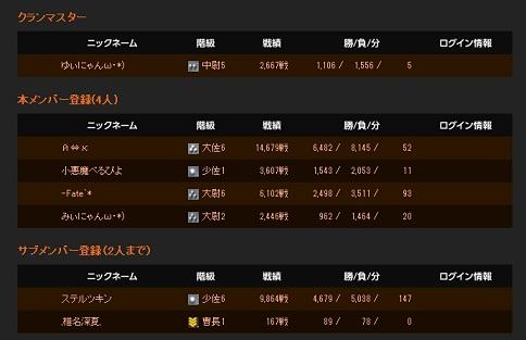 Baidu IME_2013-2-12_0-7-27