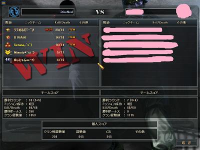 2013-02-18 15-38-51 3回戦目
