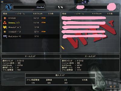 2013-02-18 16-01-49 4回戦目
