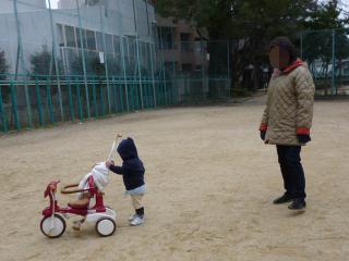 ひとり三輪車