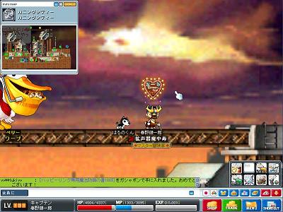 Maple100207_072129.jpg