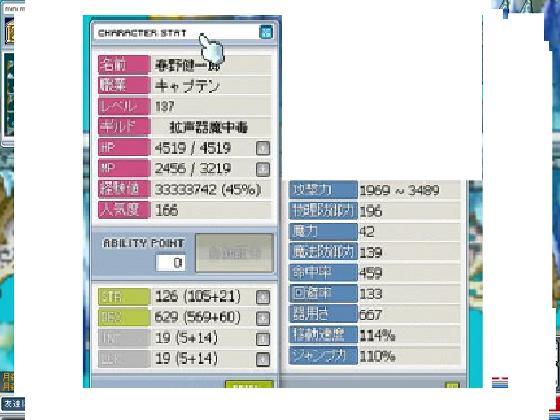 Maple100215_225324.jpg