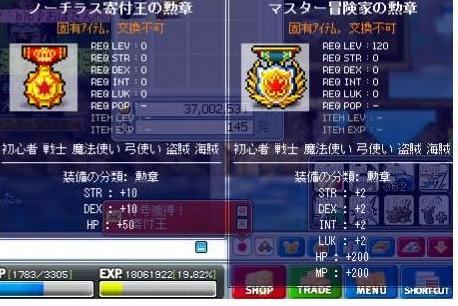 Maple100301_001611_20100305222816.jpg