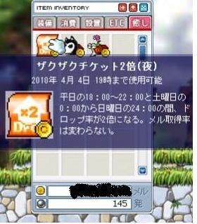 Maple100305_214804_20100305222436.jpg
