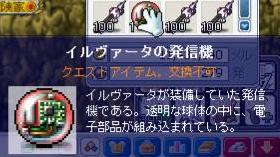 Maple100327_000249.jpg