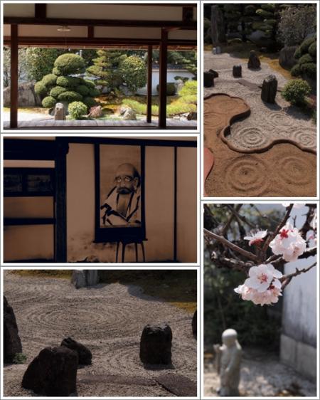 東福寺お庭1