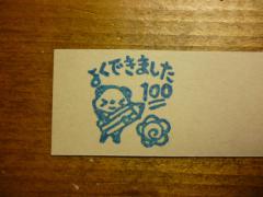 P1030195.jpg