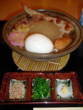 平成21年1月7日千姫茶屋2