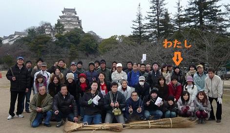 平成22年1月10日清掃会