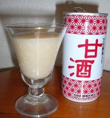 甘酒万田酵素