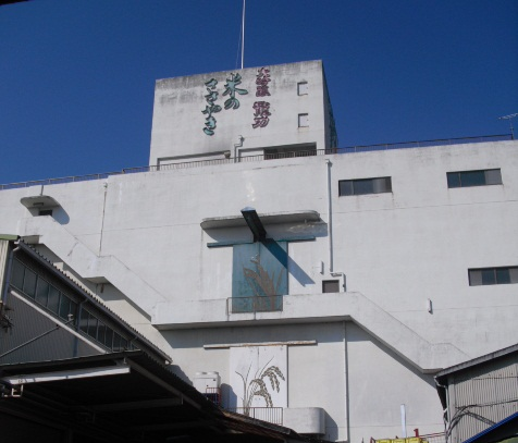 平成22年2月21日本田商店酒蔵見学1