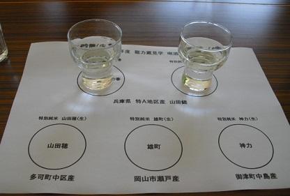 平成22年2月21日本田商店・試飲会2