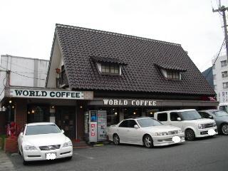 平成22年3月7日ワールドコーヒー
