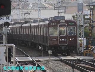 阪急3300での特急と準急の旅 2