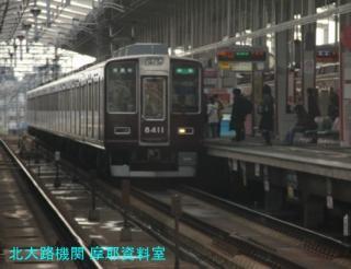 阪急3300での特急と準急の旅 9