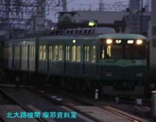 京阪を夜にちょっと撮影してきました 2