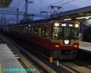 京阪を夜にちょっと撮影してきました 3