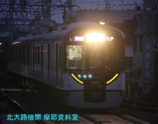 京阪を夜にちょっと撮影してきました 4