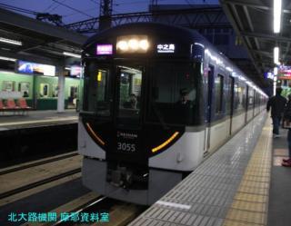 京阪を夜にちょっと撮影してきました 6