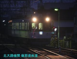 京阪を夜にちょっと撮影してきました 7