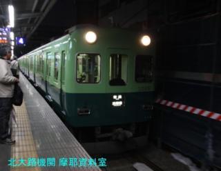 京阪を夜にちょっと撮影してきました 8
