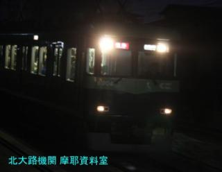 京阪を夜にちょっと撮影してきました 10