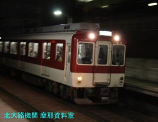 近鉄の京都発特急を一通り撮ってきた 3