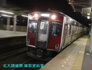 近鉄の京都発特急を一通り撮ってきた 4
