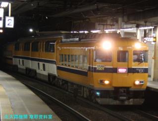 近鉄の京都発特急を一通り撮ってきた 6