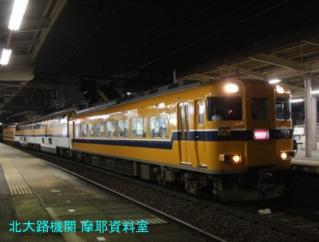 近鉄の京都発特急を一通り撮ってきた 7