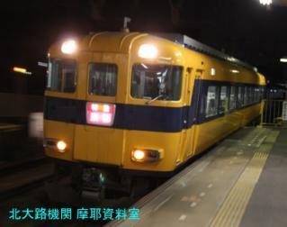 近鉄の京都発特急を一通り撮ってきた 10
