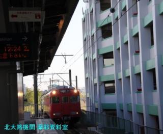 名鉄ありし日の三河線トリオ 7