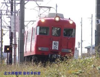 名鉄ありし日の三河線トリオ 9