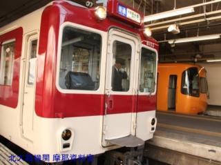 近鉄 AECとスナックカーの連結奈良~京都特急 2