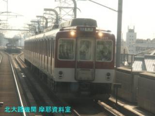 近鉄 AECとスナックカーの連結奈良~京都特急 4