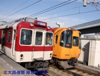 近鉄 AECとスナックカーの連結奈良~京都特急 5