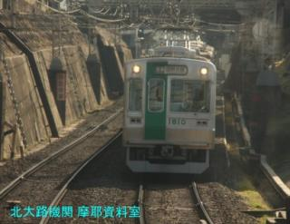 近鉄 AECとスナックカーの連結奈良~京都特急 6