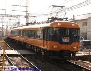近鉄 AECとスナックカーの連結奈良~京都特急 7