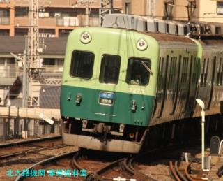京阪8000系の新旧塗装たち 2