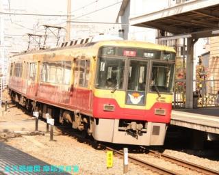 京阪8000系の新旧塗装たち 3