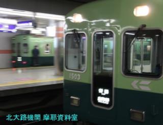 京阪8000系の新旧塗装たち 8