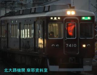 新しい阪急の主役は9300系 3