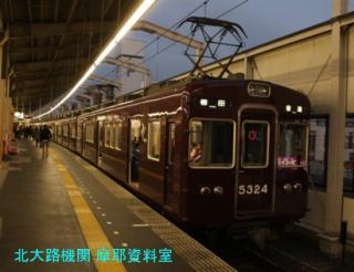 新しい阪急の主役は9300系 4