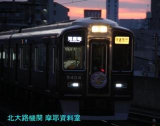 新しい阪急の主役は9300系 5